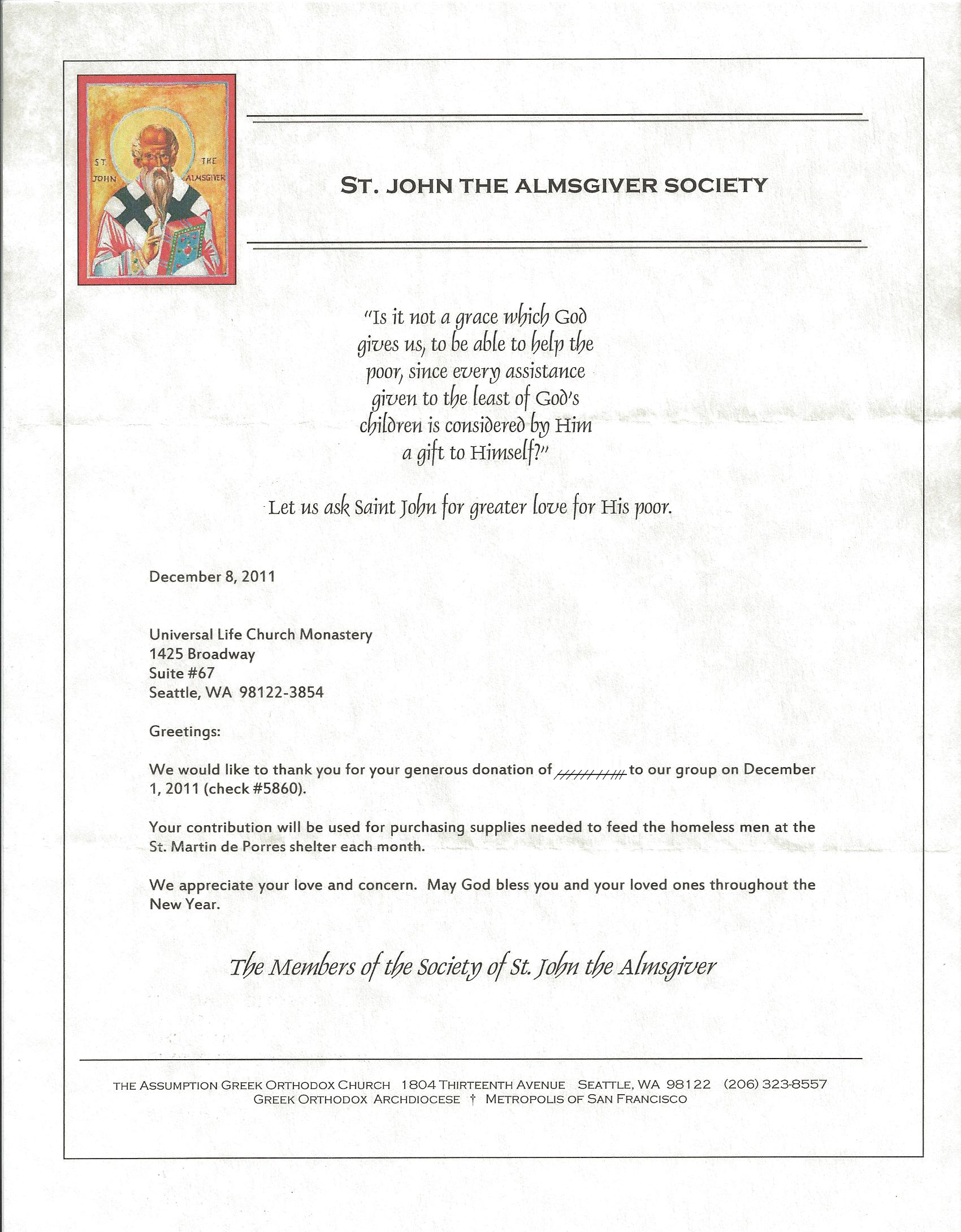 Sample letter of good standing church