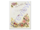 Wedding Certificate - Vintage Floral Single Pack